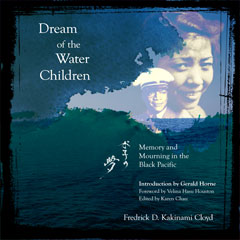 DREAMS OF THE WATER CHILDREN BOOK COVER