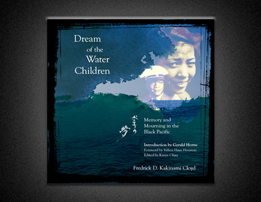 Preview of DREAM OF THE WATER CHILDREN by Wendy Cheng